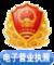 上海市青浦區市場監督管理局電子營業執照驗照系統